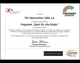 Partnerschaft 2016 im Programm Sport für alle Kinder
